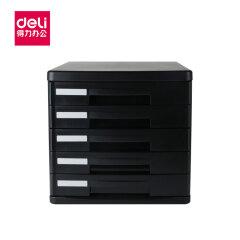 得力(deli) 五层硬塑文件柜(黑);9773黑