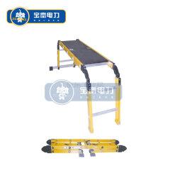 宝富电力 绝缘四关节梯;RLFF-430
