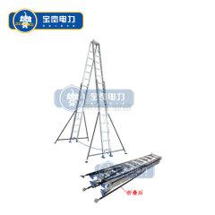 宝富电力 铝合金双面升降梯,双伸梯;RLAE/MD-100