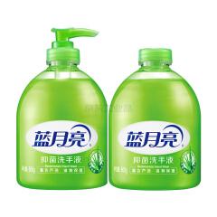 蓝月亮 芦荟抑菌洗手液500g*2瓶装