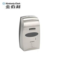 金佰利 商用自动感应洗手液分配器(金属色)1.2L装 1个/箱;11329