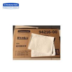 金佰利 WYPALL X50通用擦拭布(折叠式),300张/箱;94216
