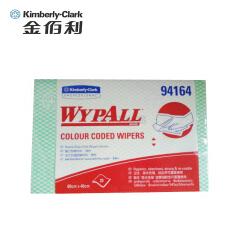 金佰利 劲拭WYPALL 强韧型彩色清洁擦拭布(绿色) 20片/包 12包/箱;94164
