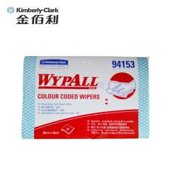 金佰利 劲拭WYPALL 强韧型彩色清洁擦拭布(蓝色) 20片/包 12包/箱;94153