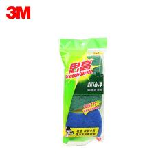 3M 思高 6212+1 超洁净海绵百洁布2+1片装,绿色/黄色;6212+1
