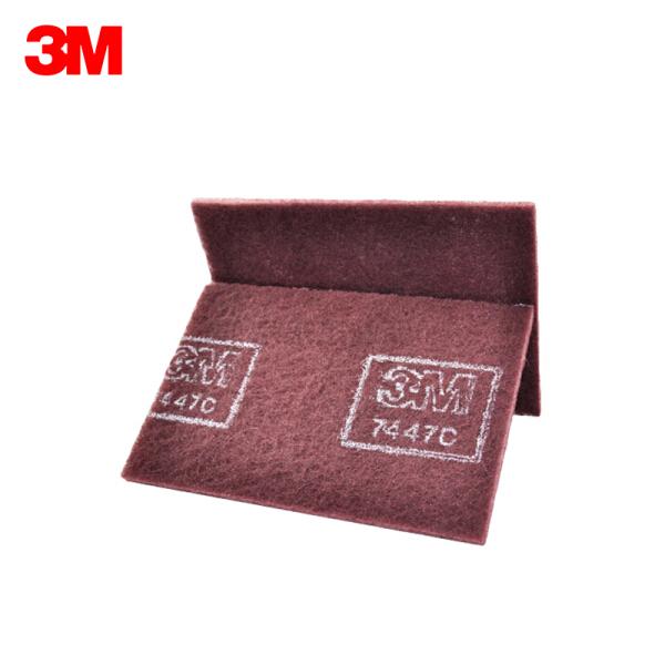 3M 7447C 工业百洁布,60片/箱;7447C A-VFN 145X230mm(2016)紫