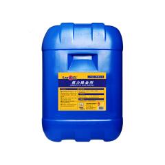 蓝飞 强力除油剂,25kg;X041-25