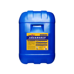 蓝飞 机械设备黄袍清洗剂,25kg;Q035-25