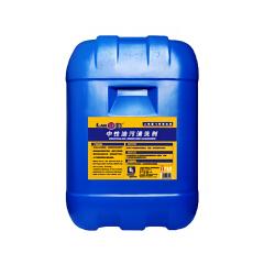 蓝飞 中性油污清洗剂,26kg;Q050