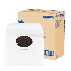 金佰利 AQUARIUS系列 商用精巧型大容量大卷擦手纸纸架分配器 配合82280擦手纸使用 1个/箱;69530