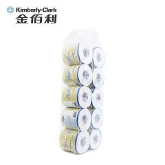金佰利 SCOTT 适高250格平纹卷筒卫生纸(3层),250张/卷,10卷/提,10提/箱;94479