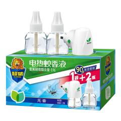 立白 超威 无香2瓶液+直插器(无味,40ML*2瓶/盒);6920174735536
