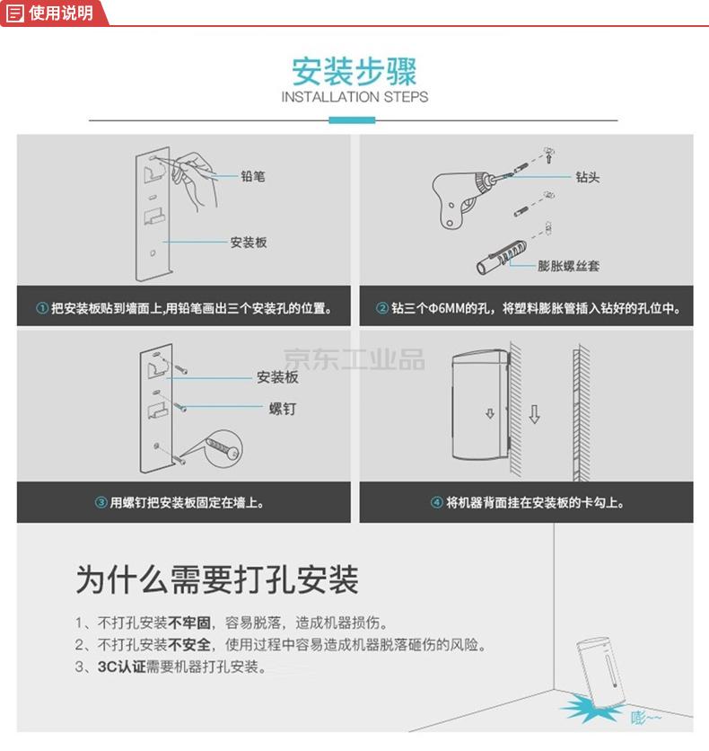 AIKE艾克 壁挂式不锈钢感应皂液器700ml,拉丝款/抛光款随机发货;AK1205