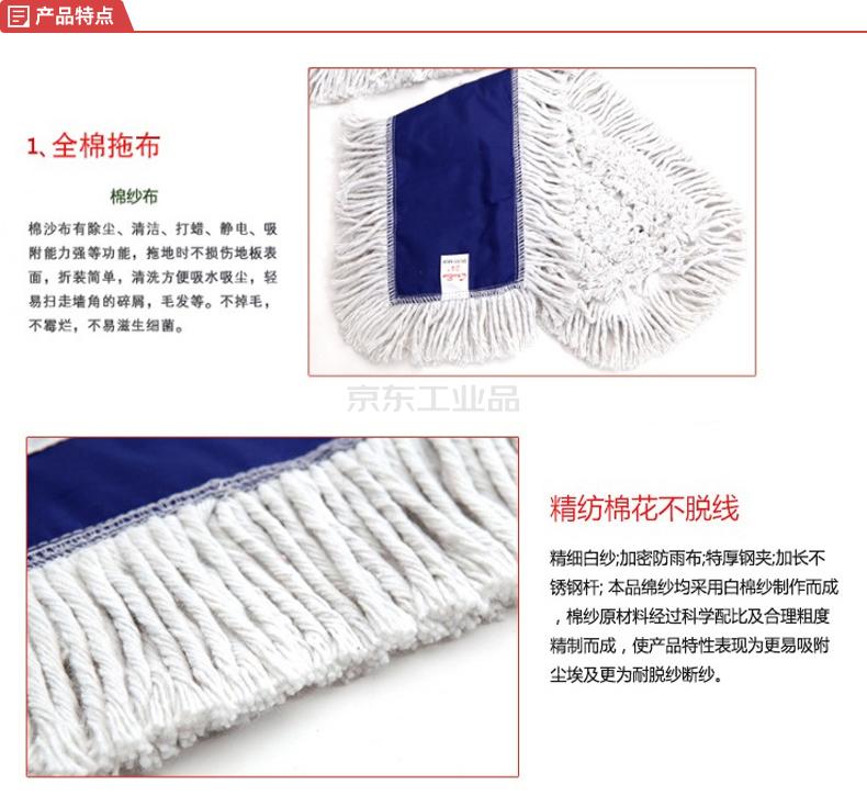 白云清洁 尘推替换头 90cm,10个/箱;1042133