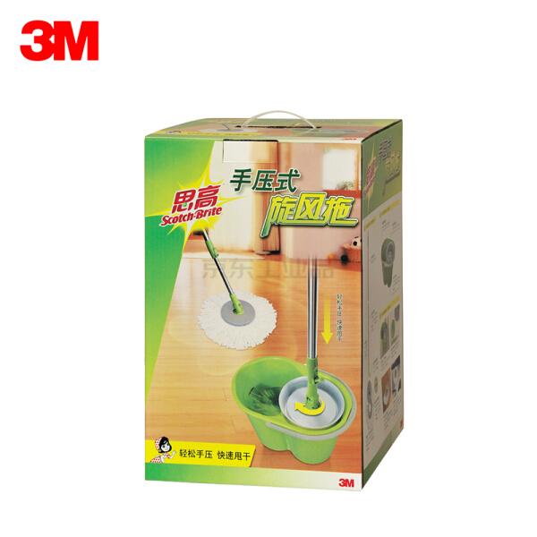 3M 思高 T1 手压式旋风拖,绿/银/灰;T1旋风拖