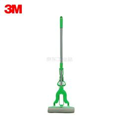 3M 思高 W3 轻盈蝶型多功能胶棉拖,绿/灰;W3棉拖把