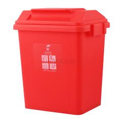 国产 干湿分类垃圾桶30L升加厚塑料 红色