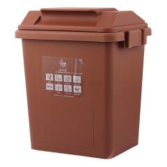 国产 干湿分类垃圾桶30L升加厚塑料 褐色
