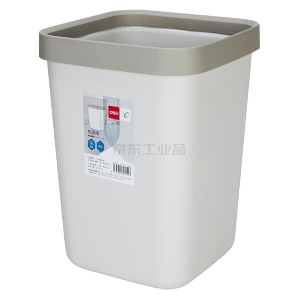 得力 18821垃圾桶(浅灰)