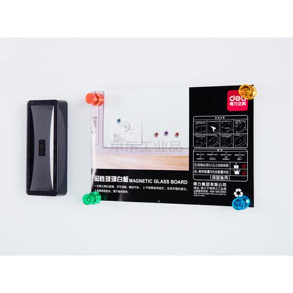 得力(deli) 8735B玻璃白板600X900mm(白色);8735B白