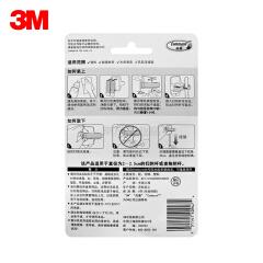 3M 高曼 无痕扫把夹墙贴 承重1.8kg;XY003861933