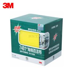 3M 思高 7401 高效海绵百洁布,8片/盒,10盒/箱;XY003838832