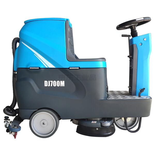 鼎洁盛世 驾驶式洗地机;DJ700M