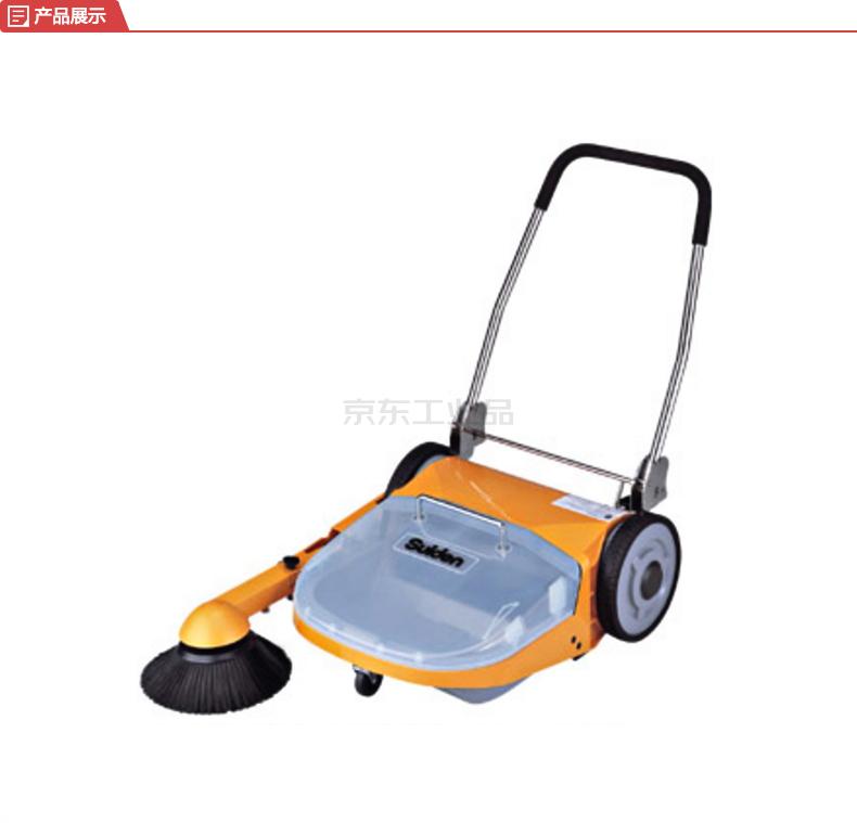瑞电Suiden 手推式扫地机;ST-651