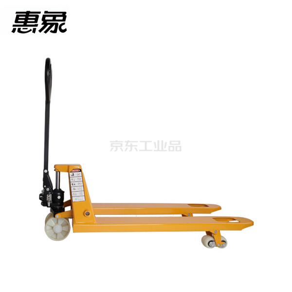 惠象 机械搬运车 手动液压叉车 2T顶配550;H-8207-0059