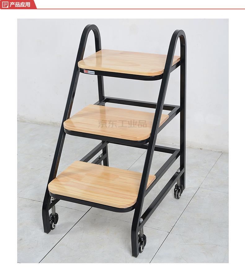 兆庭 书梯登高梯三步书踏图书馆梯子,移动梯子;MST-3