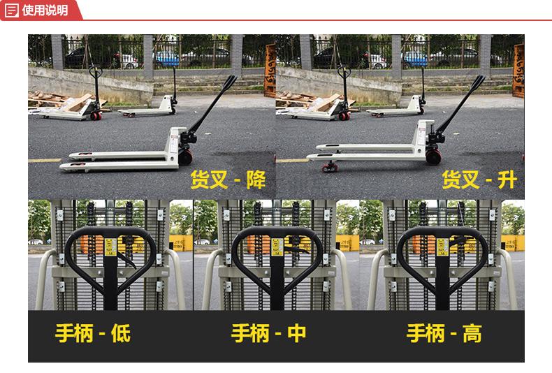 杭叉 手动搬运车,额定载重:2.5吨,货叉尺寸:550*1150mm;HD1-25-550*1150
