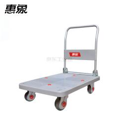 惠象 150KG纯静系列银灰色塑料平板折叠手推车;HX150-DX-GR