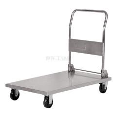 兆庭 单层推车不锈钢平板车,单层折叠车折叠试剂推车;RCS-FS-011-1