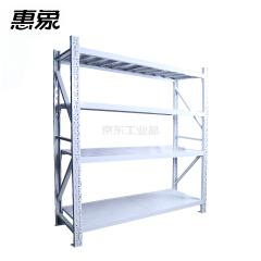 惠象 白色轻型货架主架 200*60*200*4层(1层2块板)