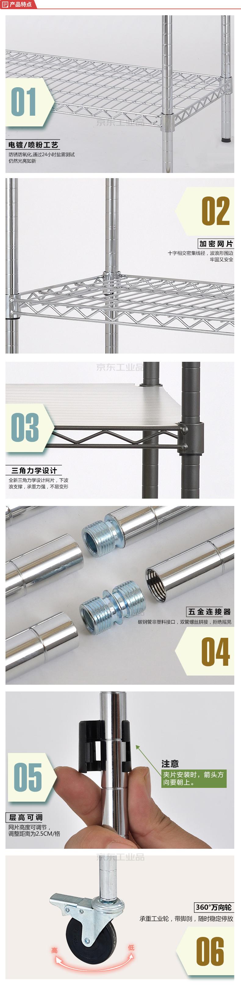 川井 四层重型置物架,φ25×600×450×1600mm;CJ-A6045160-4
