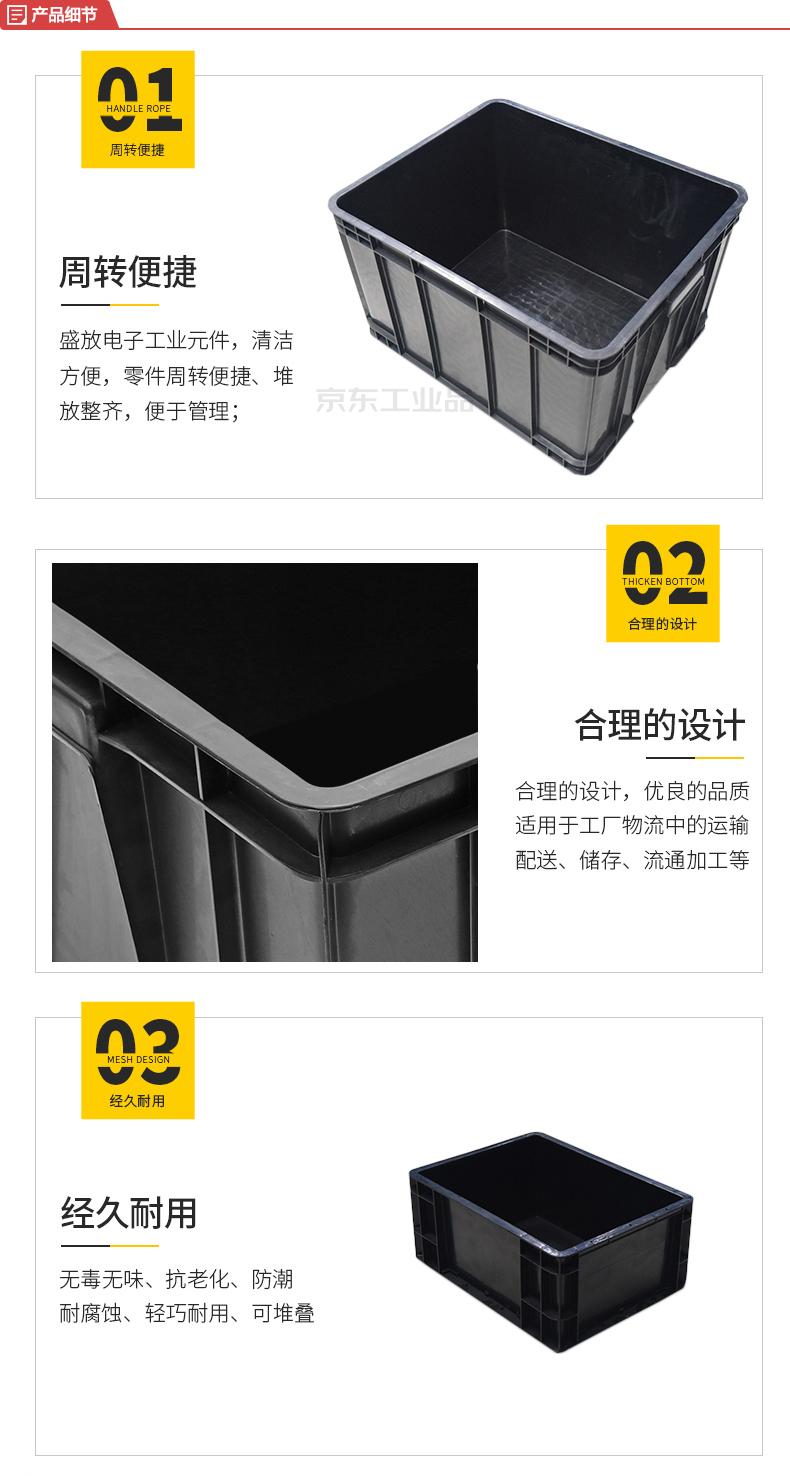倍坚特 蓝巨人塑业 防静电料箱,外尺寸600*500*355;BGFJD010