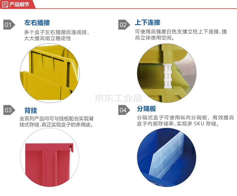 鼎王/TRIPOD KING 斜口零件盒-组立背挂160*100*74mm,24个/箱;TK001蓝(PACK)