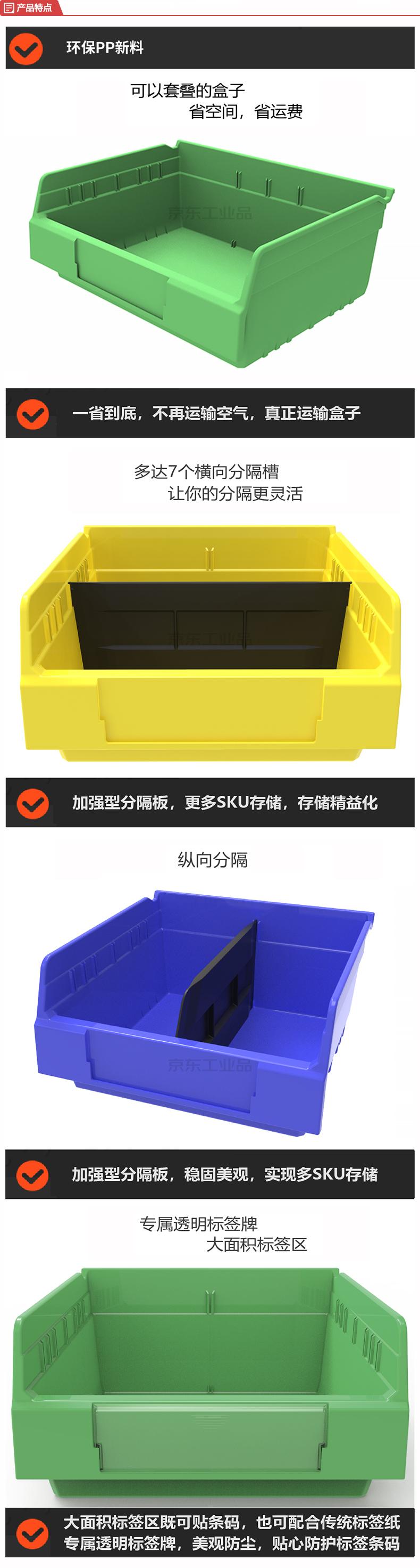 鼎王/TRIPOD KING 精益物料盒300*400*150mm;TK3415绿