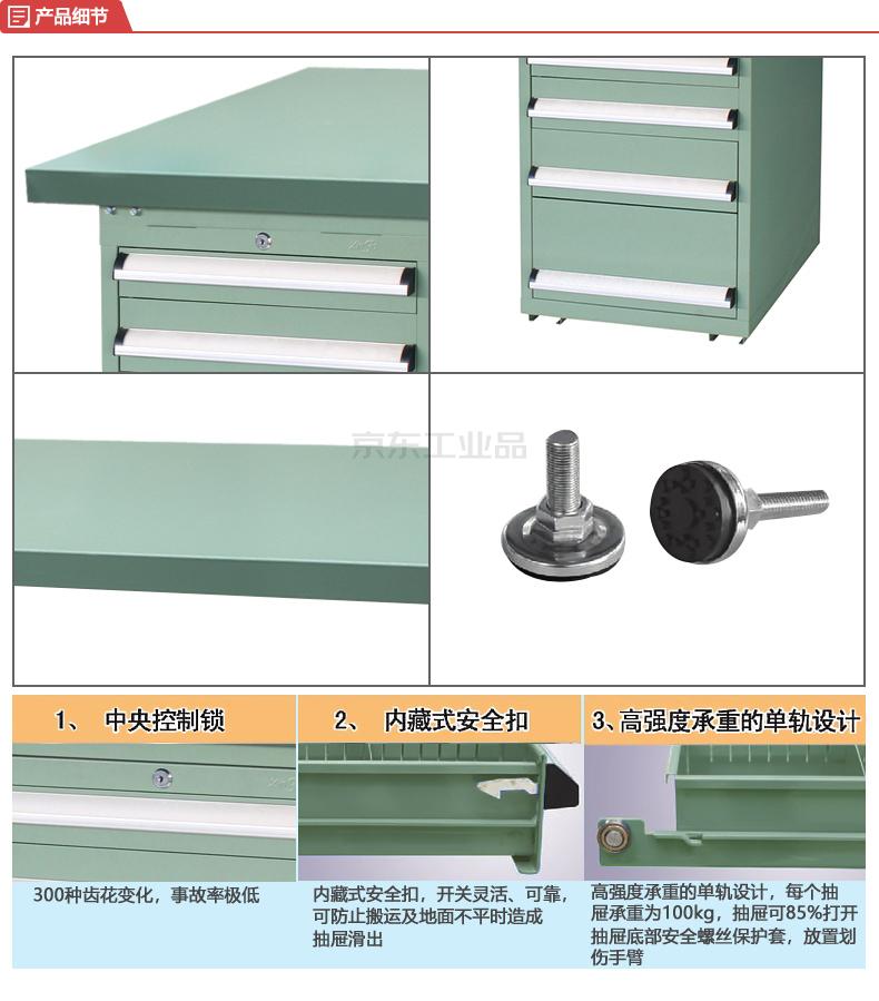 信高(Xingo) 重型标准工作台1.8米(1mm铁板包面,各带4抽屉工具柜);XFE-1844