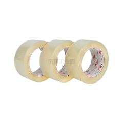 惠象 普通透明封箱胶带,宽度48mm,长度100y,厚度50um,6卷/筒,8筒/箱;48100-X