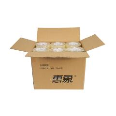 惠象 普通透明封箱胶带48mm×91.4m,6卷/筒,8筒/箱;48100-X