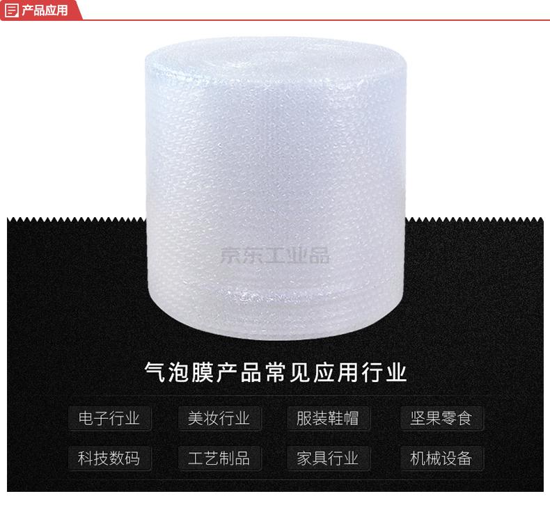 浦帝 气泡膜卷材,宽度100cm,长度35m,厚度0.07mm,重量2kg;qpm-004