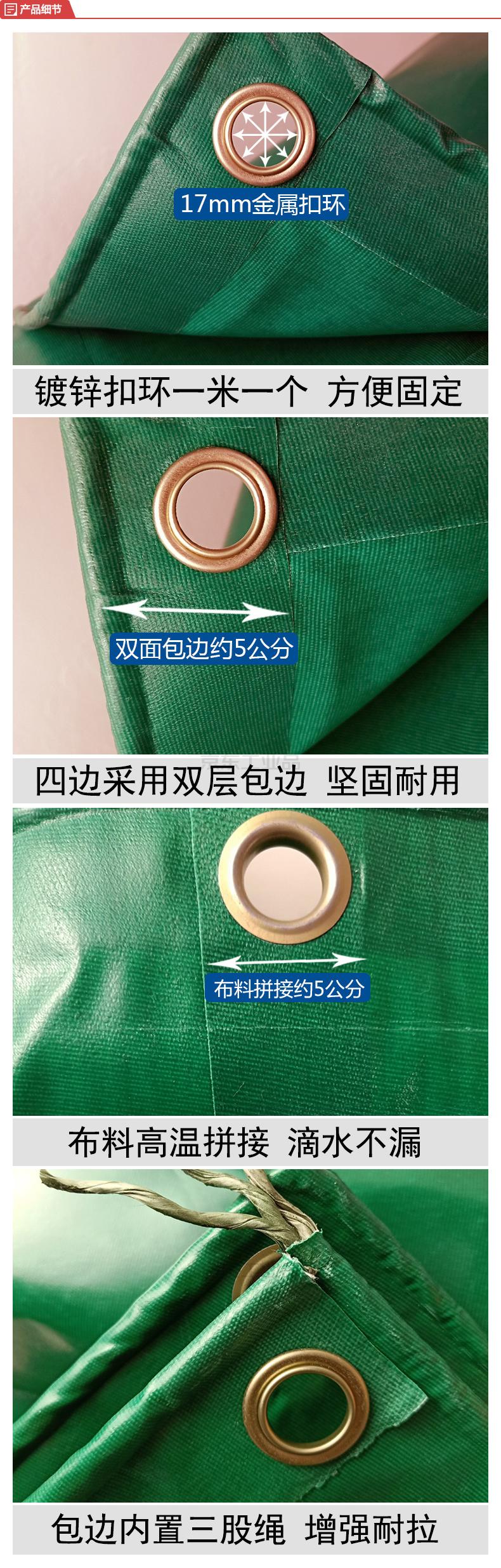 友友 篷布雨布 PVC142绿防水布 涂塑布 尺寸10米*15米;YY-PVC142-1000015000