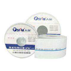 人民水泵 2寸编织水带,加强耐磨型,20米/卷;SRM-SD-02-20